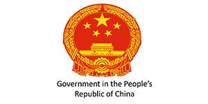 Import Permit China